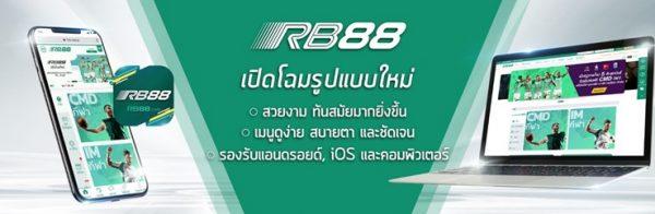 รีวิว RB88 คาสิโนออนไลน์ของคนรุ่นใหม่ ที่คุณไม่คาดพลาด