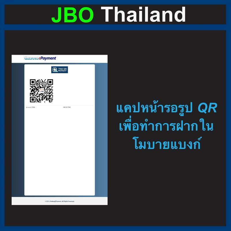 ฝากเงิน jbo 4