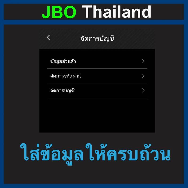 สมัคร jbo 4